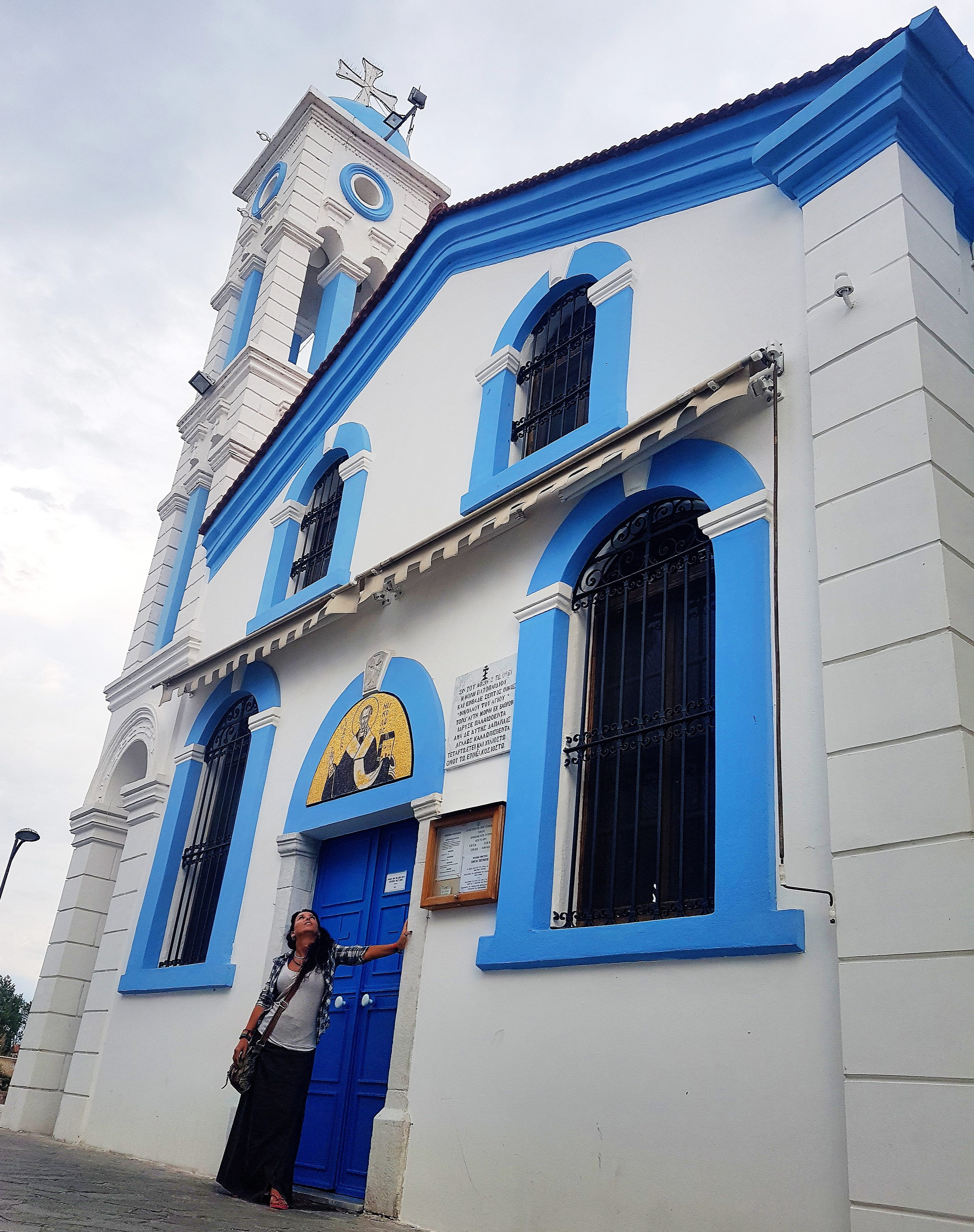 Agios Nikolaos Kilisesi
