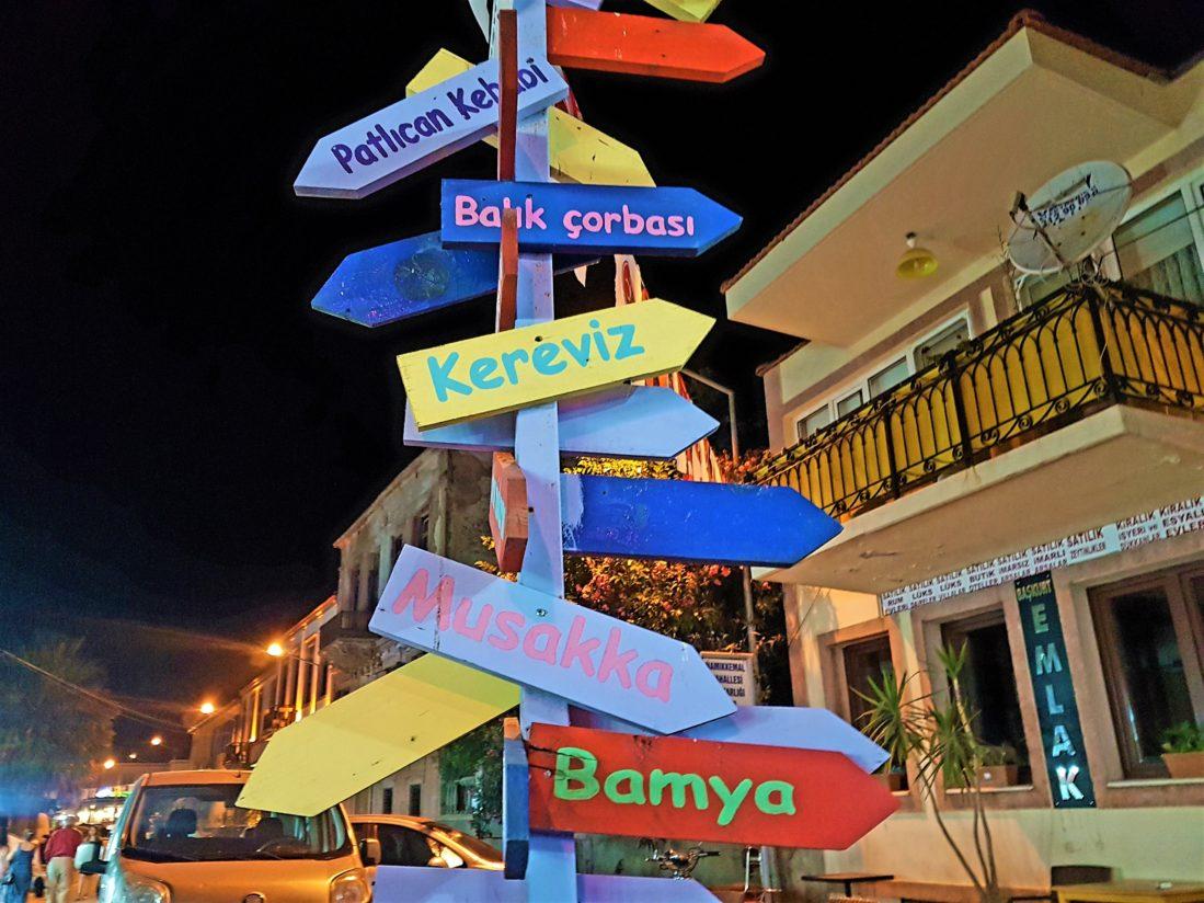 Ayvalık, Cunda Adası