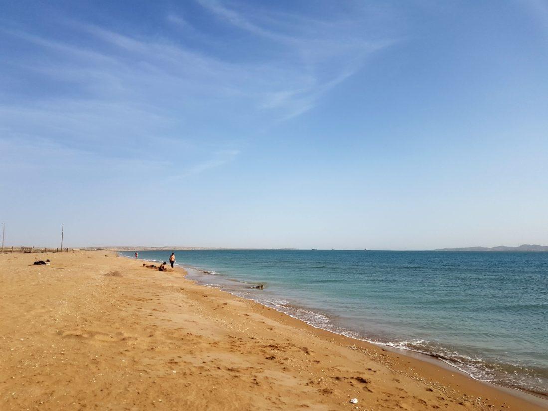 Keşm Adası, Persian Golf