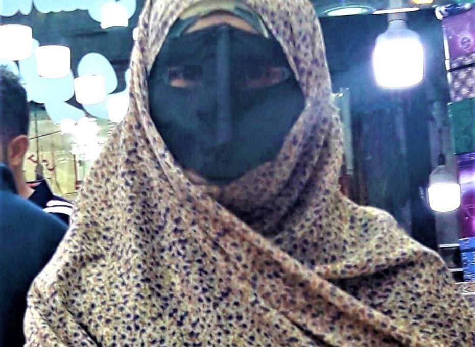 Bandar Abbas Kadını