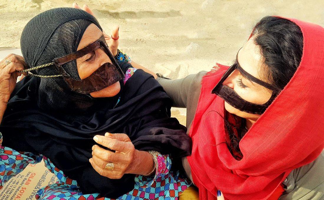 Keşm Adası, Maskeli Kadın