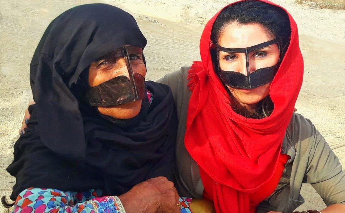 Keşm Adası Maskeli Kadınlar