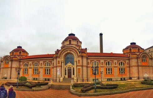 Sofya Tarih Müzesi