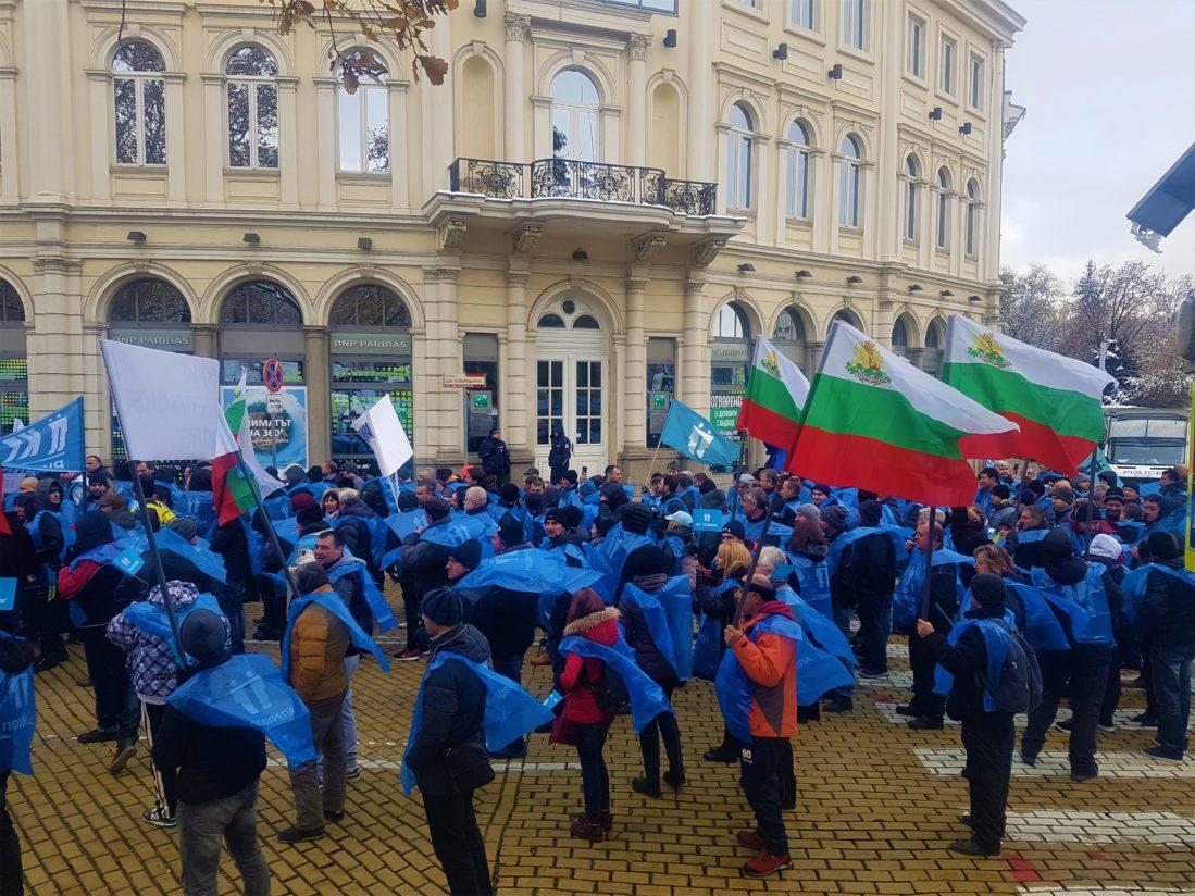 Sofya protestolar
