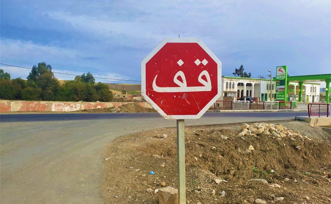 Fas Araba Kiralama
